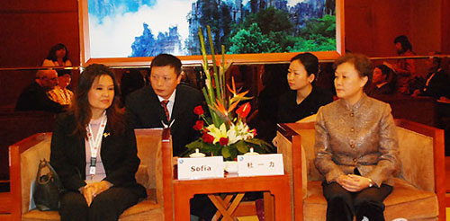 Representatives of the World Tourism Organization Speak Highly of Zhangjiajie