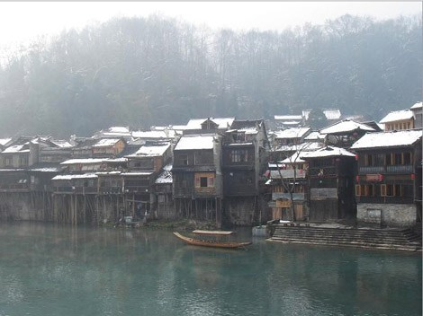 Fenghuang Stilt House