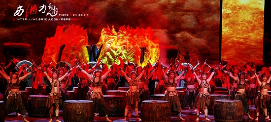 Charming Xiangxi Folk Performance