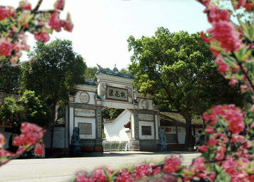 Taohuayuan Tourism Resort