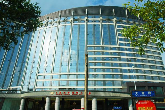 Dachengshanshui International Hotel