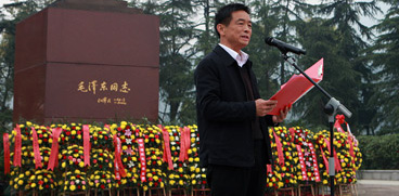 China's First Red PDL Inaugurated in Hunan