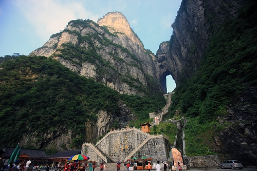 Zhangjiajie Package tour for Hiking(Suitable for students,Etc.)