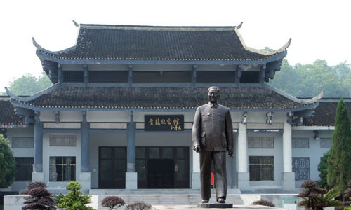 Zhangjiajie HeLong Memorial Hall