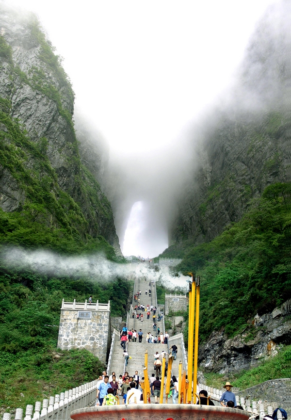 4D Deluxe Family tour in Zhangjiajie and Tianmenshan