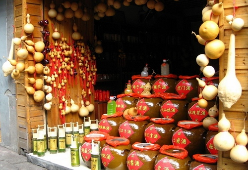 Fenghuang Red Rice Wine