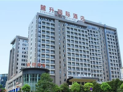 Changsha Lusheng International Hotel