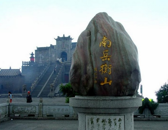 4N5D Deluxe Tour for Changsha-Hengshan-Zhangjiajie Hallelujah mountain