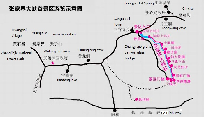 Zhangjiajie Glass Bridge Tour Map