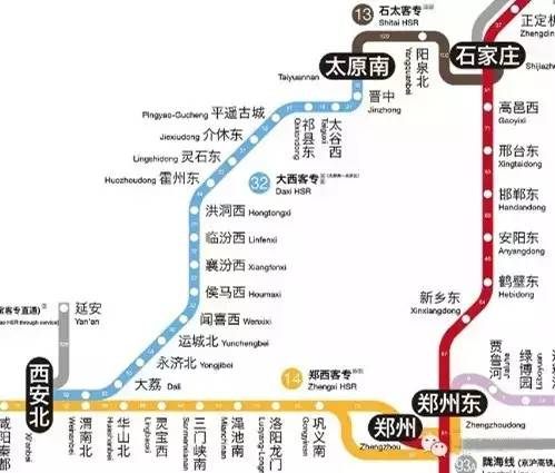 Xi'an-Zhengzhou-Shijiazhuang High-rail Train Travel Map