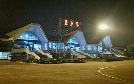 Zhangjiajie Airport Outbound Flights Time Table(2017 April-Nov)
