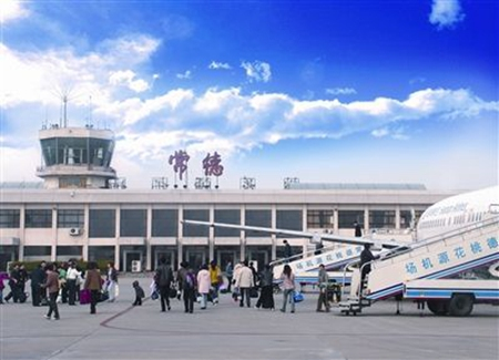 Changde Airport Flights Time Table(2017 April-Nov)