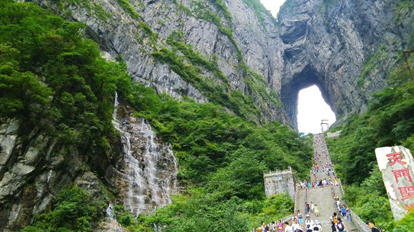 Tianmenshan Tourism Guide Words
