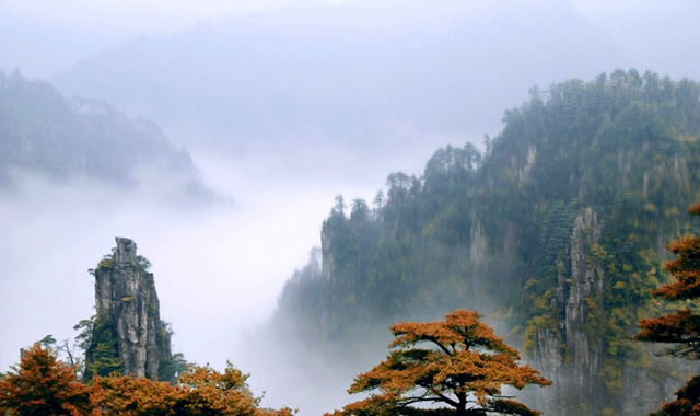 Mangshan Mountain National Park