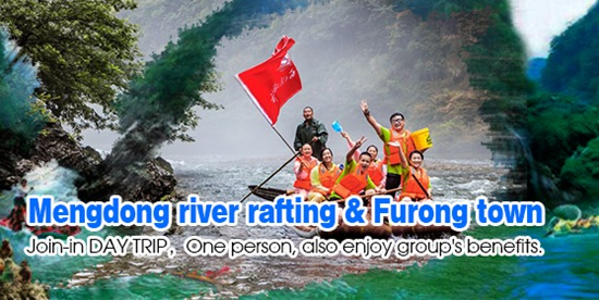 Join-in tour to rafting