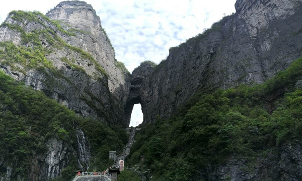 The Ninth China (Hunan) Tourism Expo to Kick off Oct. 19