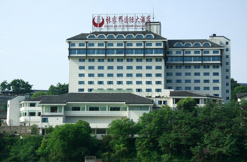 Zhangjiajie International Hotel