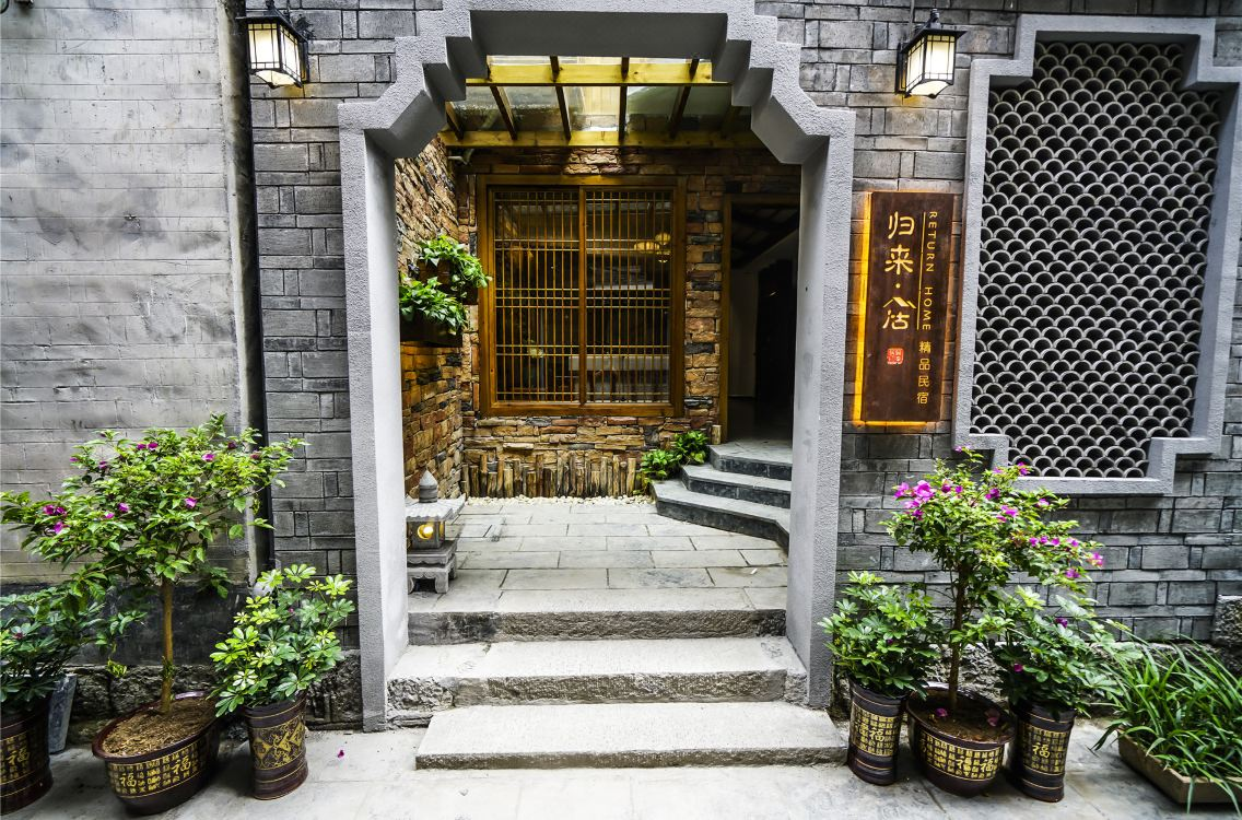 Fenghuang Return Home Boutique Hostel