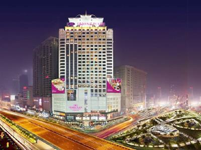 Changsha City Centre Crowne Plaza