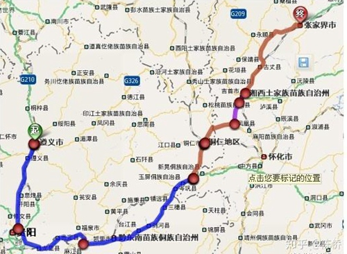 Zunyi to Beijing West,Train No. K509/K508