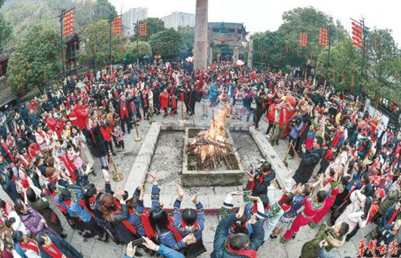 Tujia Minority Spring Festival Celebrations in Zhangjiajie