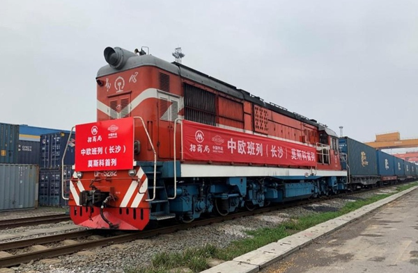 Changsha-Europe Railway Express Operates One Train Daily
