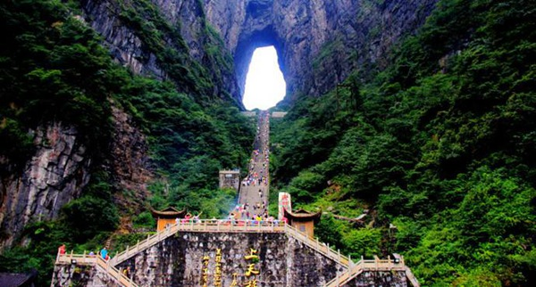 Tianmen Mountain.jpg