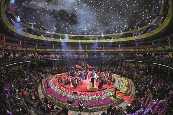 2019 Zhangjiajie New Year Concert enthusiastic opening at Yundinghui