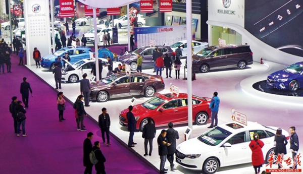 Changsha International Auto Expo 2018 Opens