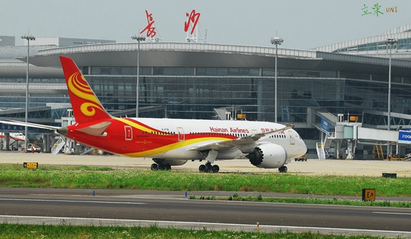 Hunan's Airports See Travel Peak