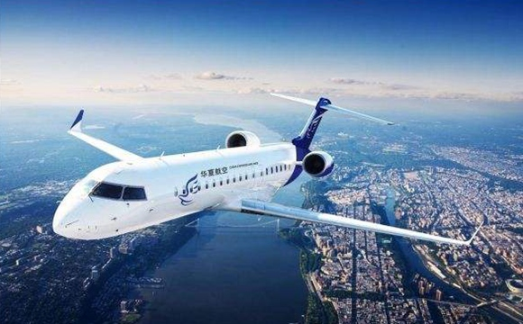 Zhangjiajie airport added new flight Hohhot to Zhangjiajie