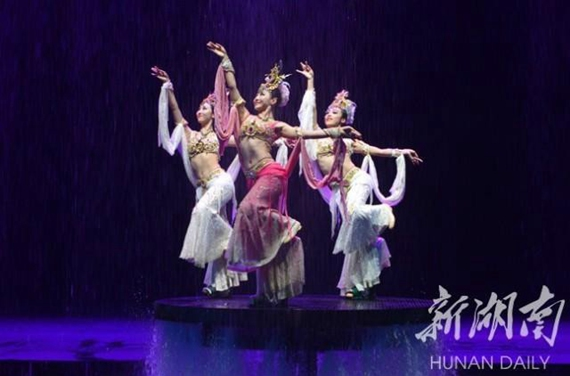 《Zhangjiajie Eternal love》Folk Performance