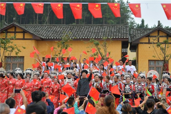 Miao People Celebrate Bumper Harvest Ahead of 70th Anniversary of PRC Founding