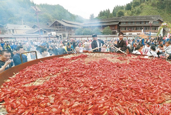 Chongyang Festival Marked in Tongdao Dong Autonomous County