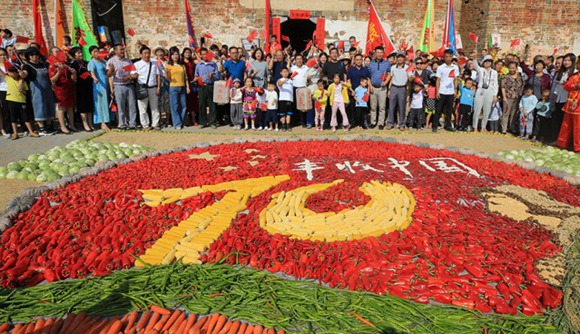 Chinese Farmers' Harvest Festival Celebrated in Hunan