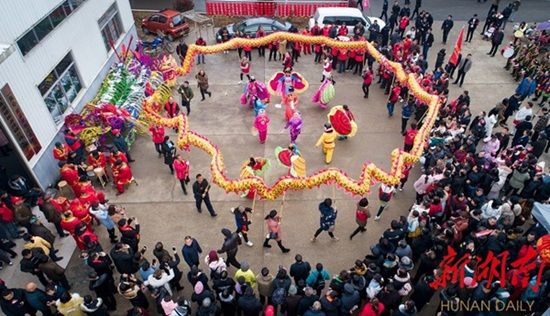 3rd Hunan (Xiangyin) Traditional Folk Culture Tourism Festival